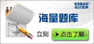 會計之家-會計從業資格考試6